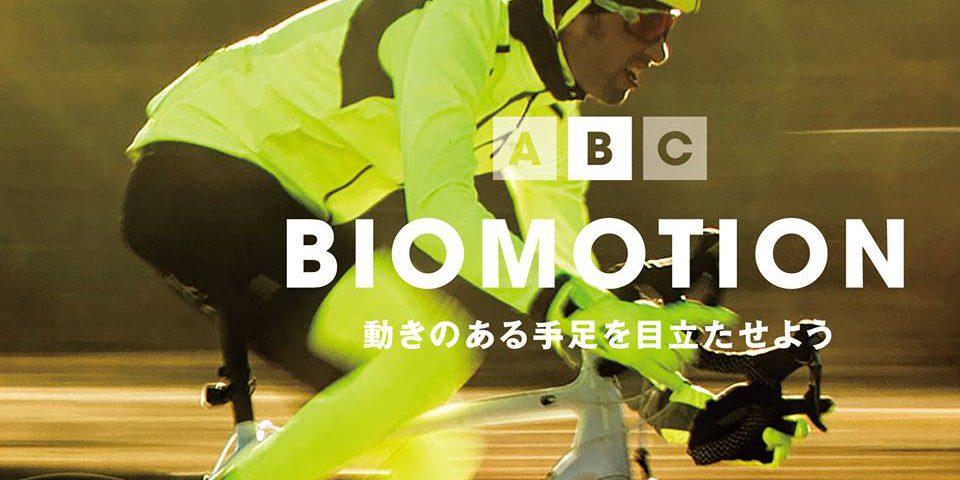 ABC-B