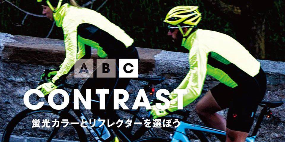 ABC-C
